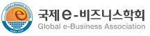 Global E-Business Association